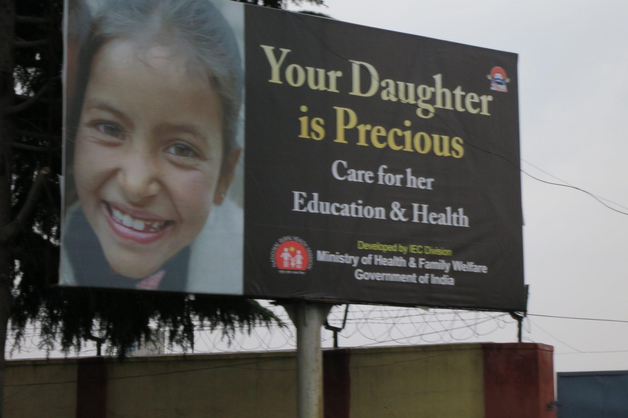 Sign in Srinagar, Kashmir